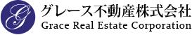 神戸、芦屋、西宮、梅田の高級賃貸マンション、一戸建て、外国人仕様住宅はグレース不動産